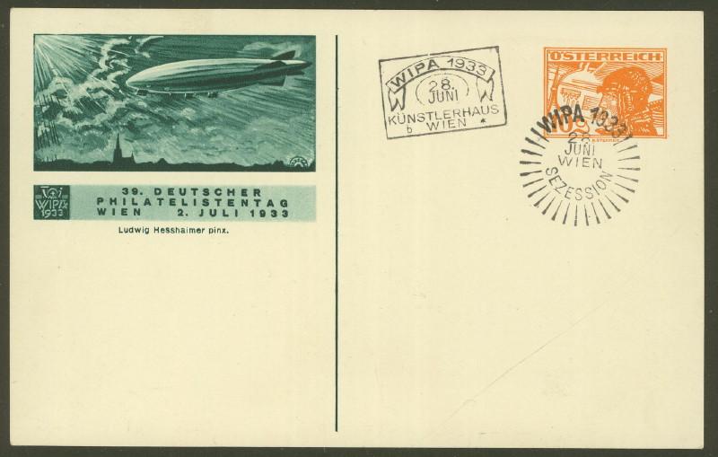 Privatganzsachen zur WIPA 1933 Fp_1_110