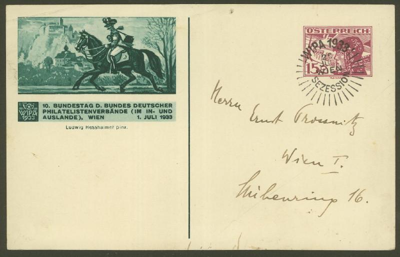 Privatganzsachen zur WIPA 1933 Fp_2_112