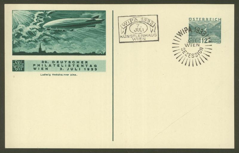 Privatganzsachen zur WIPA 1933 Pp_10914