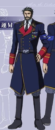 type d'uniforme CTC  14smil11