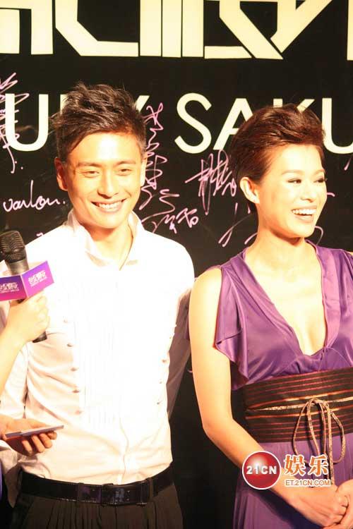 [19 March 2009] Century Sakura Function 3205c510