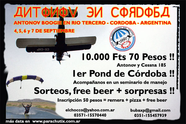 Boogie - ANTONOV BOOGIE en Río Tercero - Córdoba - ARG Flyer_10