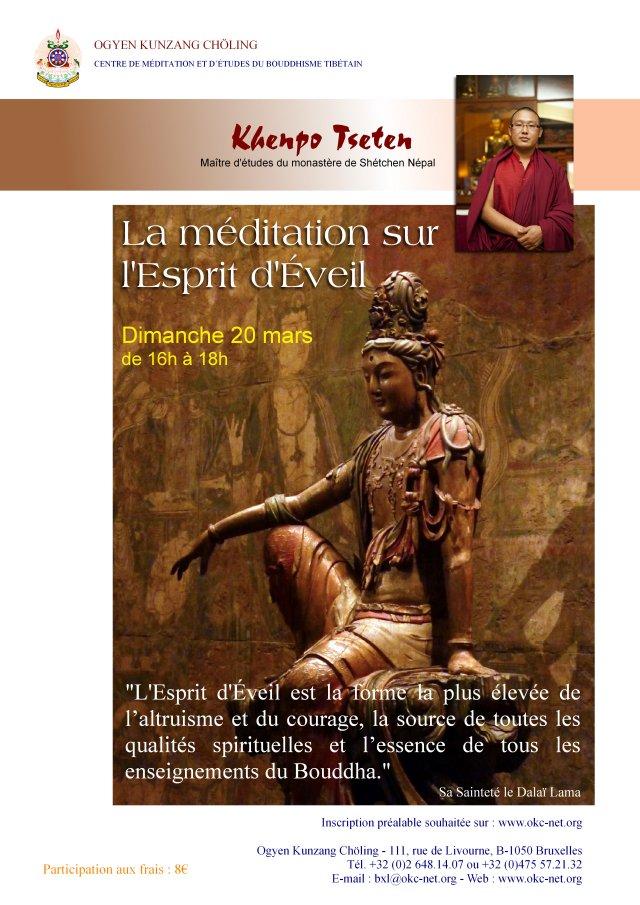 Khenpo Tséten Bruxelles Mars 2016 7e1cae10