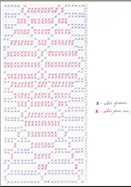 двухфонтурный жаккард - Страница 2 Ddudnd14