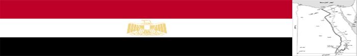 مصر ... ممر التنمية و التعمير