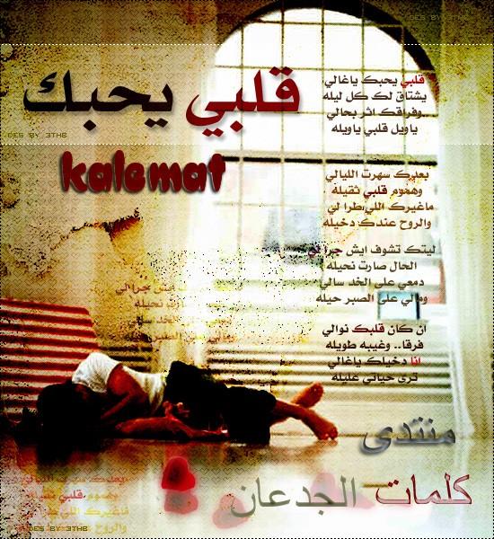 Rida AL Alabdallah 2009, Exclusive Cd Q 192Kpbs Montad10