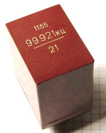 Кварцы СССР в пластмассовых корпусах Ia_19510