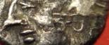 S O S pour une obole MA bizare à ID .. Dsc02968