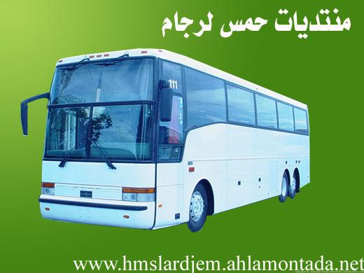 ازمة نقل المسافرين ببلدية لرجام Oouo-o13
