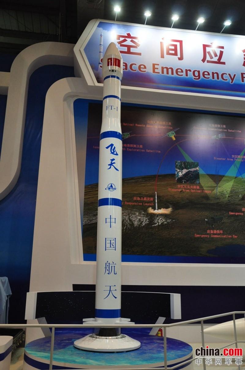 [Chine] Kuaizhou (lanceur militaire de réaction rapide) Milita25