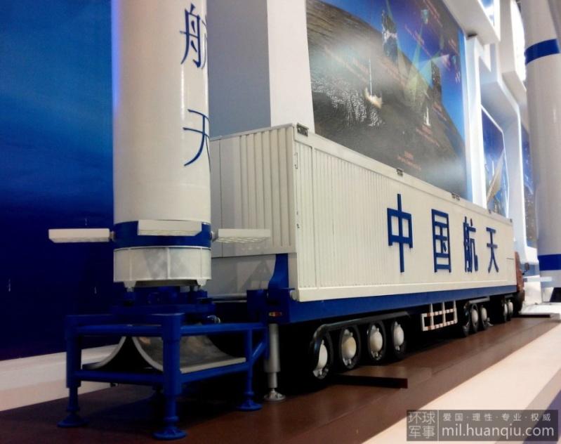 [Chine] Kuaizhou (lanceur militaire de réaction rapide) Milita26