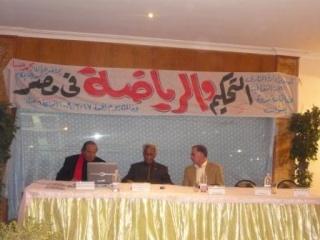 التحكيم والرياضة فى مصر P1050016