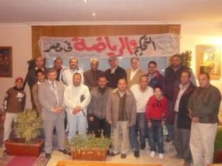 التحكيم والرياضة فى مصر P1050018