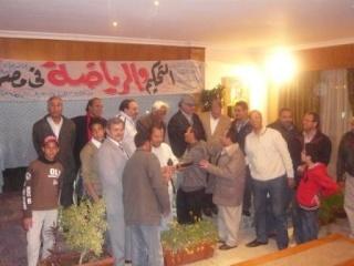 التحكيم والرياضة فى مصر P1050019