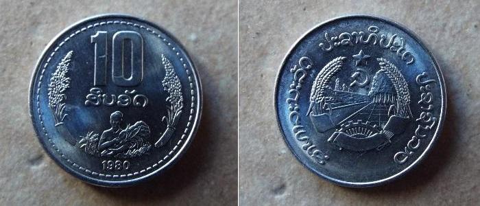 Monnaie à identifier. Piece_10
