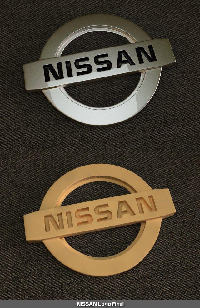 [Logo] Nissan Imgid_10