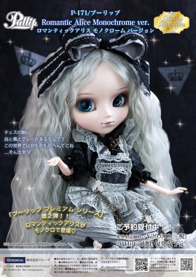 [Mai 2016] Pullip Premium Romantic Alice Monochrome Pullip13