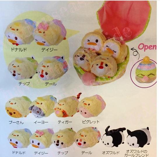 Peluches Tsum-Tsum - Page 6 Sans_t10