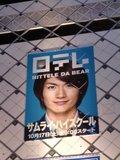[ Staff Report ] Octobre 2009 2009_112