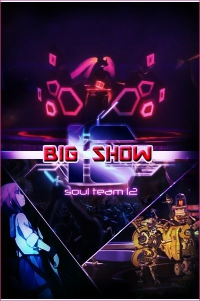 Big Show [Dance] IC Soul's Team 12 - Otodayo  2eaca810