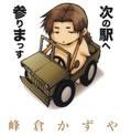 Les images de Minekura-sensei Mineku10