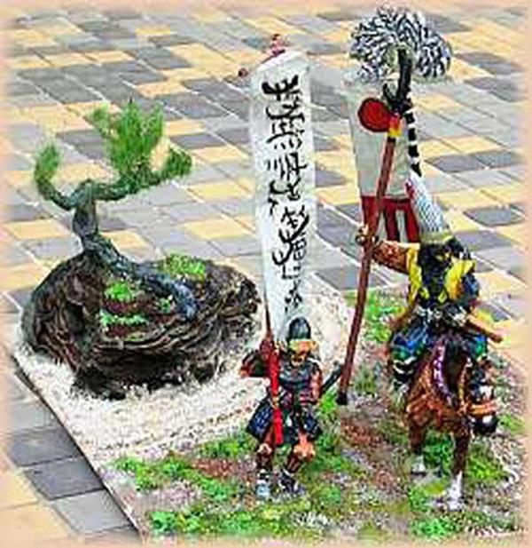 Projet pour 2014 : Hideyoshi Toyotomi - Page 3 Bbb_ka10