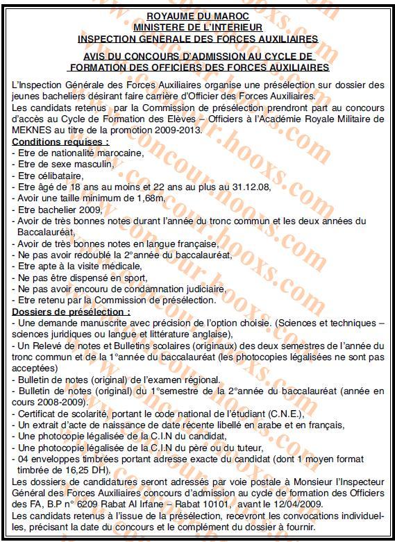 اعلان عن اجراء مباراة لتوظيف ظباط في القوات المساعدة 2009 /2013 52535310