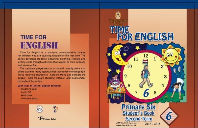 كتاب الوزارة لمادة ال English للصف السادس الابتدائي الترم الثاني Time for English 15-03-10