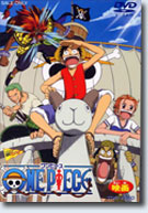 One Piece La Pelicula 1 Movie110
