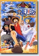 One Piece La Pelicula 2 Movie210