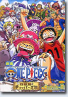 One Piece La Pelicula 3 Movie310