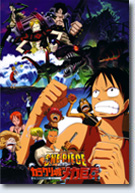 One Piece La Pelicula 7 - Calidad HQ Movie710