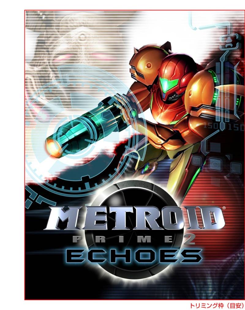 [Wii] Metroid Prime Trilogy 06110