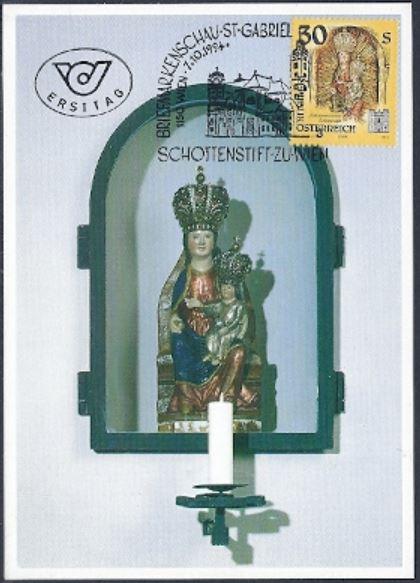 """Freimarkenserie """"Kunstwerke aus Stiften und Klöstern"""" 3000_a13"""