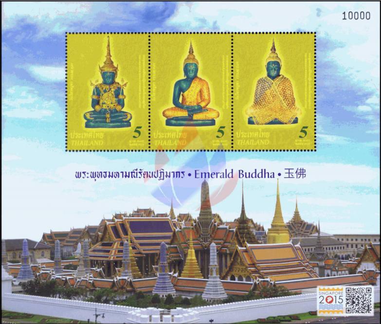 Briefmarken-Kalender 2016   - Seite 4 Buddha10