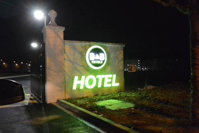 Nouvel hôtel B&B (ouverture prévue pour 2016) - Page 3 Dsc_8512