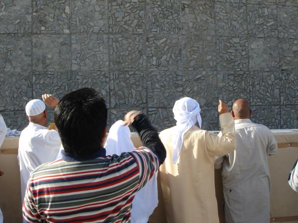 نمادهای شبکه منفي در ايران (دماوند و فرقههاي رازآميز) Obelis14