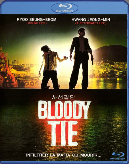{Blu-Ray} Bloody Tie Bloody14