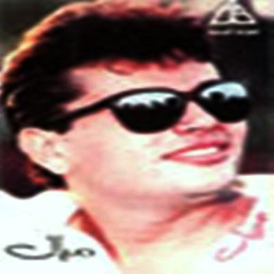 Amr Diab (1983-2009) Folder10