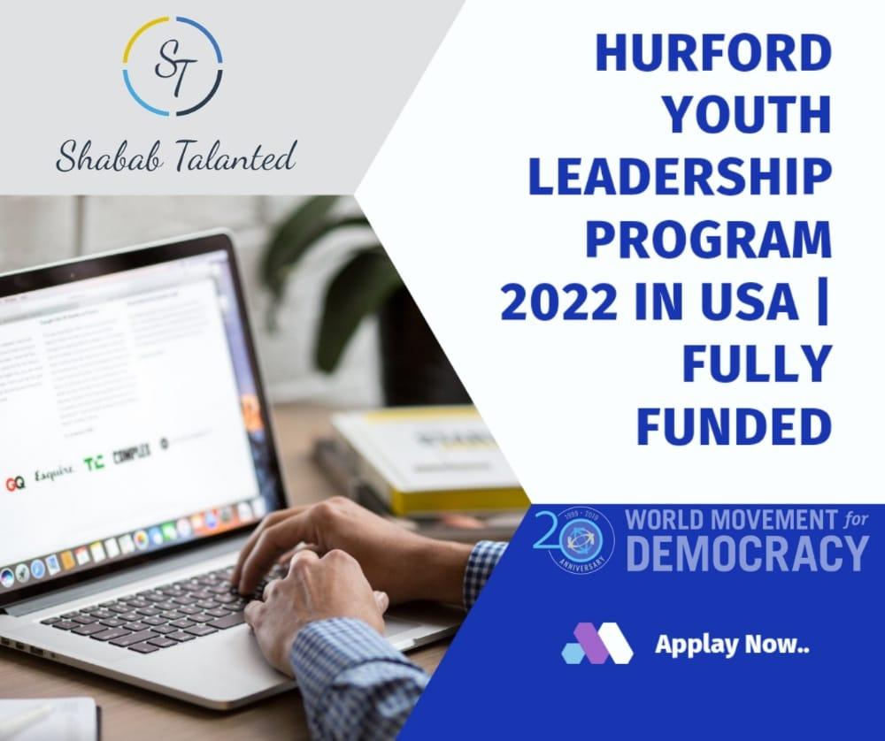 برنامج هورفورد للقيادة الشبابية 2022 في الولايات المتحدة الامريكية