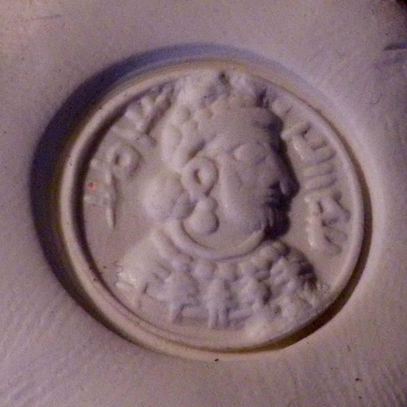 Bague-intaille sassanide ... Imgp3112
