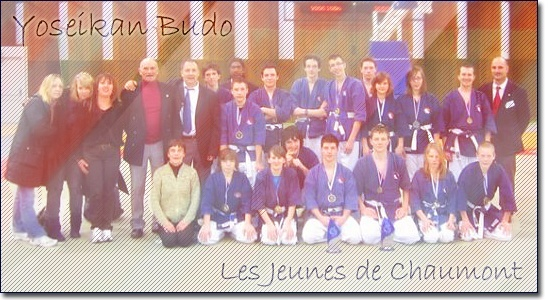 Yoseikan Budo - Les Jeunes de Chaumont