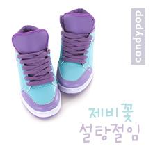 [Shop] Candy pop ! (coréen) Candy011
