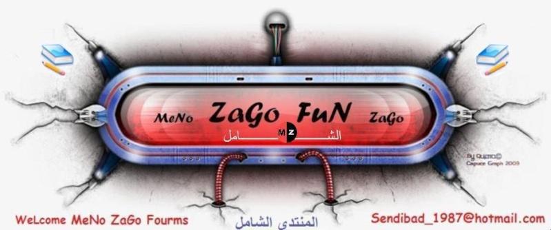 المنتدى الشامل  -ZaGo FuN        -Web In Case