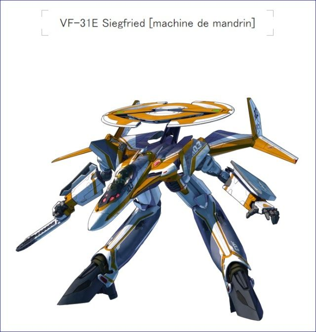 VF-31 Siegfried Macross Delta Vf-31e10