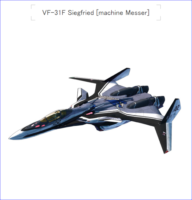 VF-31 Siegfried Macross Delta Vf-31f11