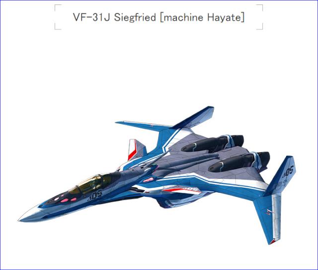 VF-31 Siegfried Macross Delta Vf-31j10