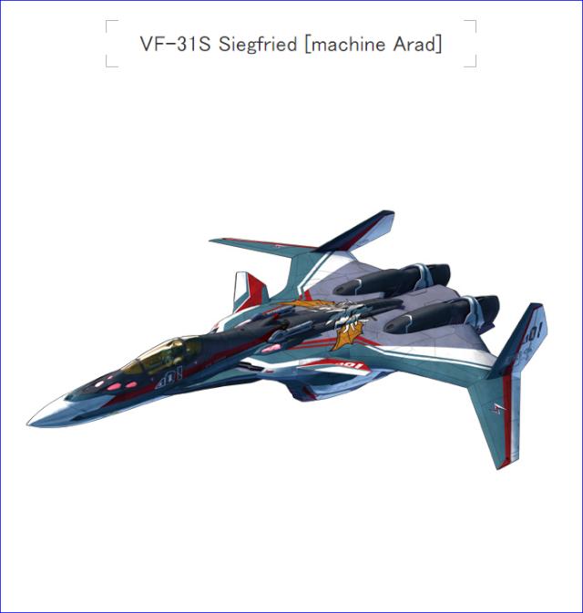 VF-31 Siegfried Macross Delta Vf-31s10