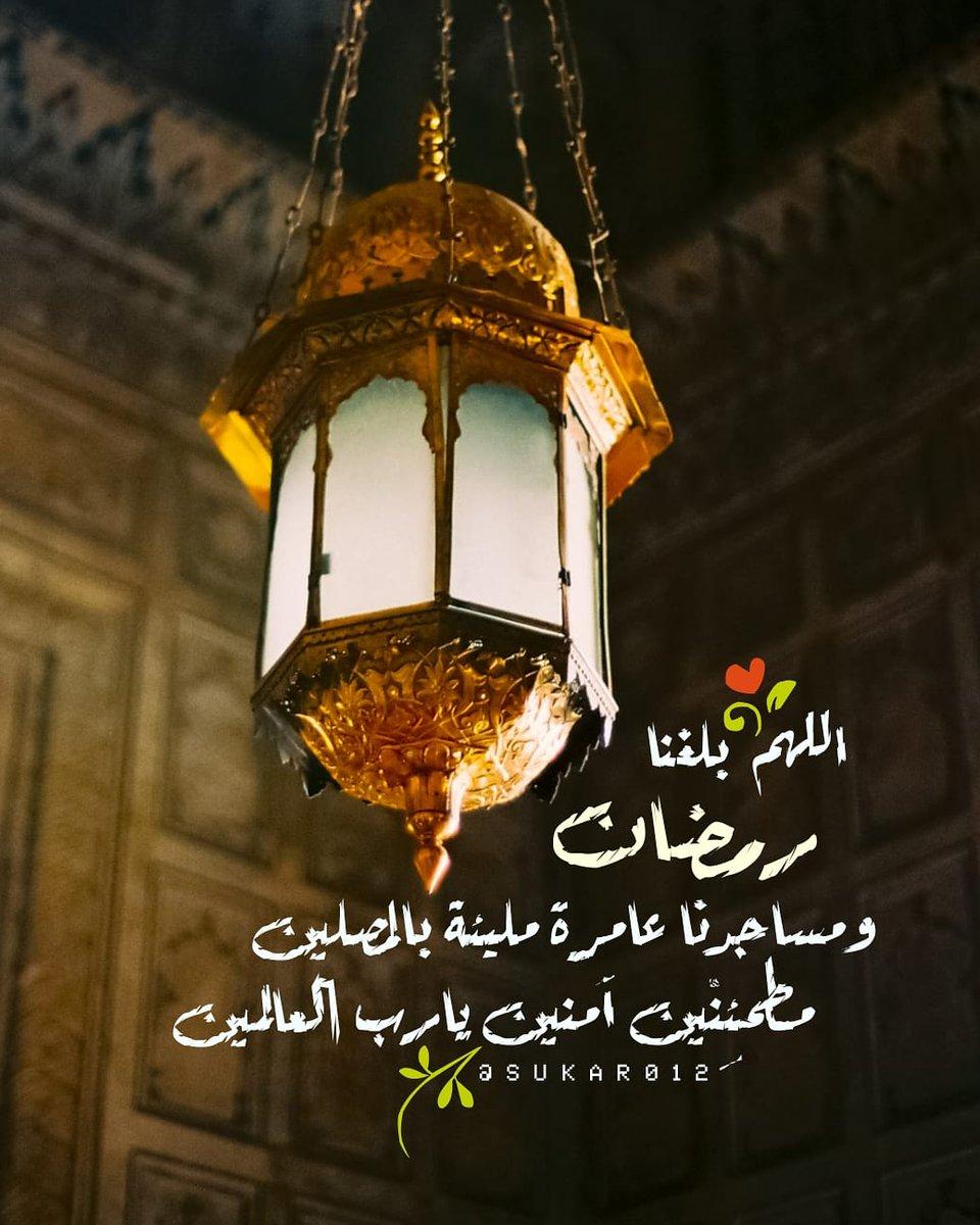 اكتب اسمك وهدعيلك في رمضان Etkixy10