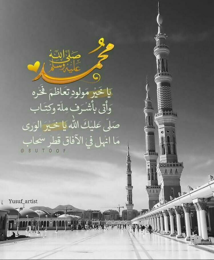 الصلاة على النبي ﷺ  Img_2048